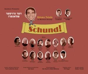 Schund-Poster