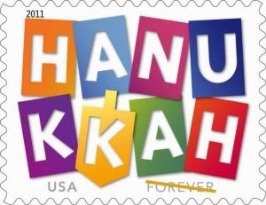 stamp-300x231