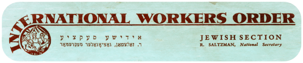 Los Angeles Jewish People's Fraternal Order