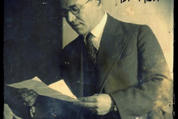 Zalmen Reyzen