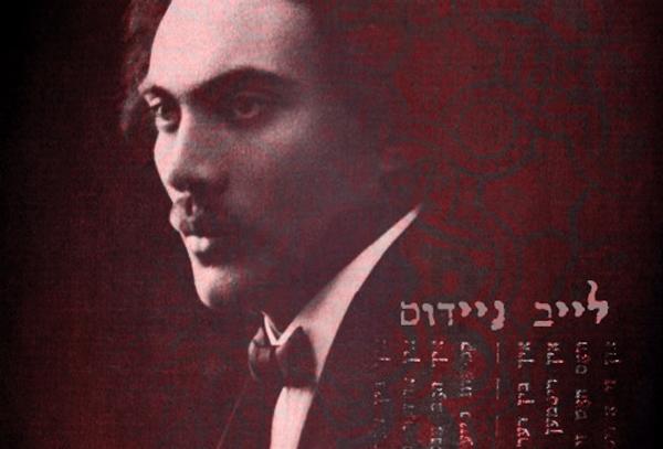 Leyb Naydus