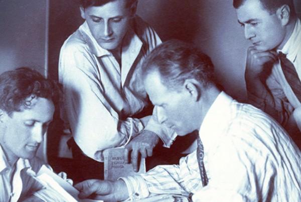 Ozer Warszawski