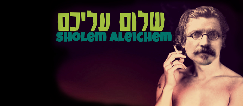 From Rothschild to Gwen Stefani
