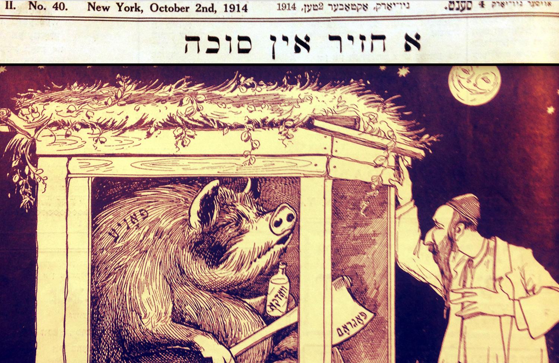 Sukes at Yiddishkayt