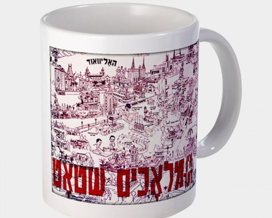 City of Angels | Yiddish Coffee Mug