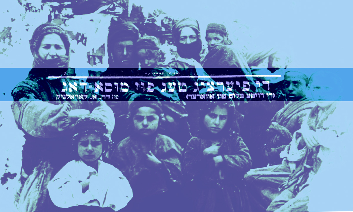 The One Hundred Years of Musa Dagh