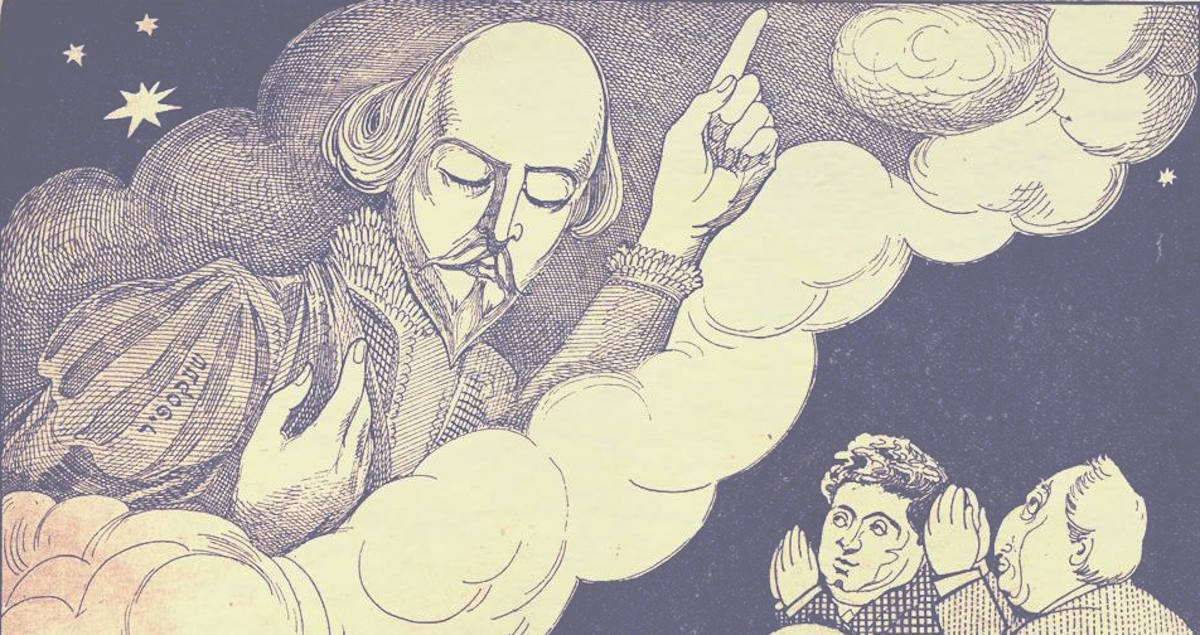 Shakespeare's Sonnet 18 — Af Yidish!