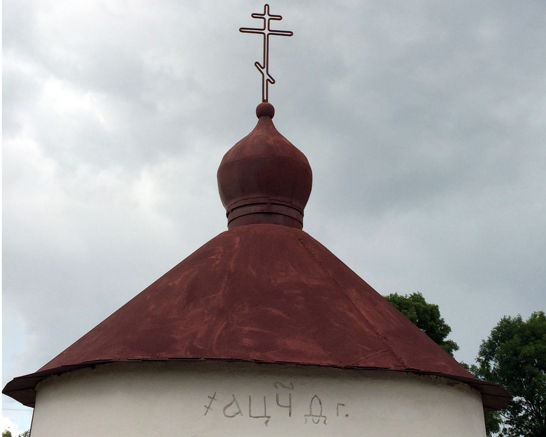 krenitse-top