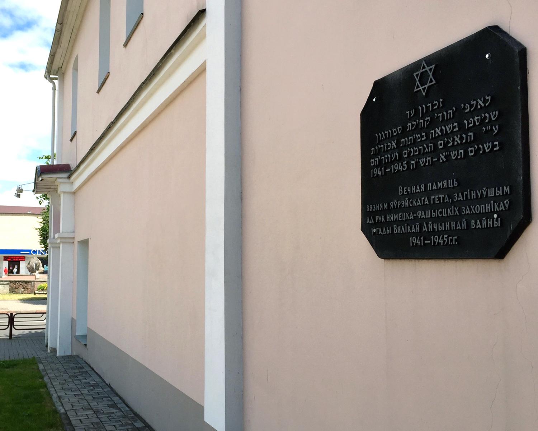 smorgon-plaque