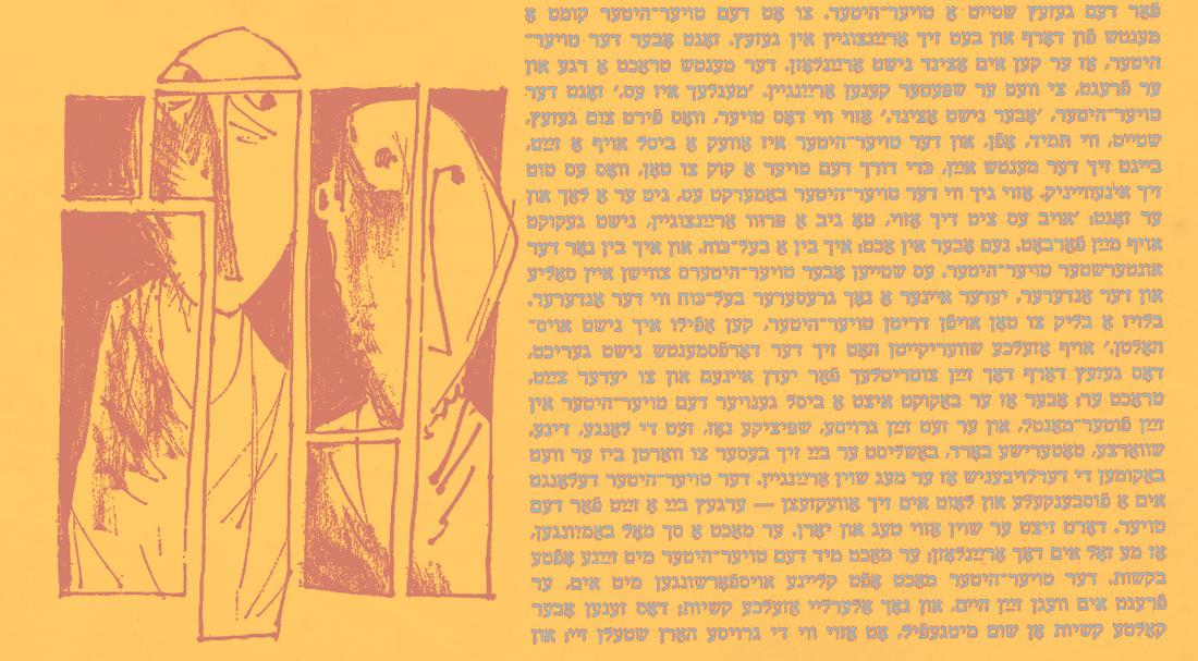 Franz Kafka • Introductory Lecture on Yiddish