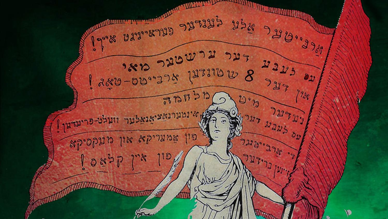 Songs of Struggle | A Yiddishkayt Playlist